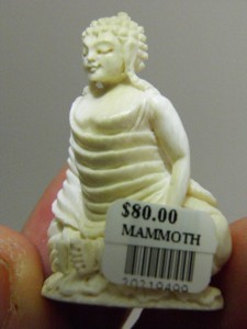 BUDDHA in Mammoth Ivory A$80 Code 20219499