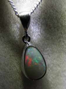 OPAL SOLID 14 ct white gold Code 20367794 A$700