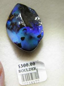 BOULDER OPAL 23mm x 16mm 21.1 carats A$300